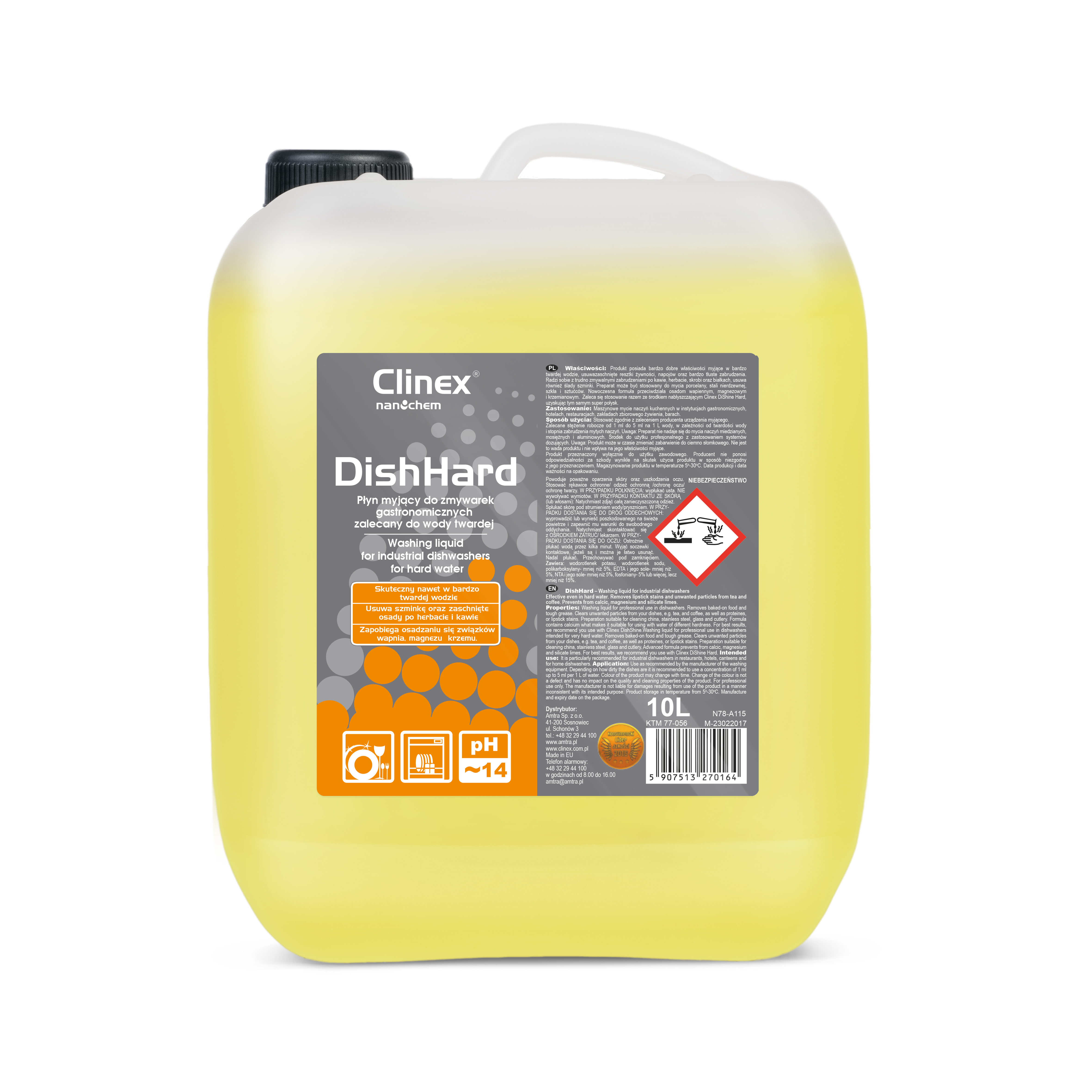 Clinex DishHard